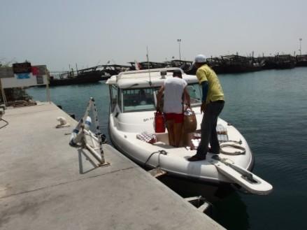 Notre bateau (une navette toutes es 10mn)